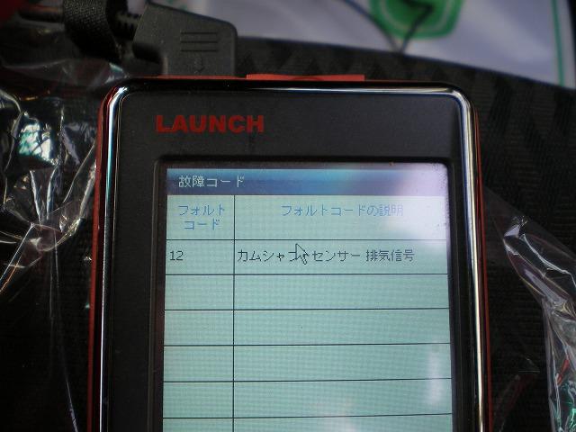 IMGP0926