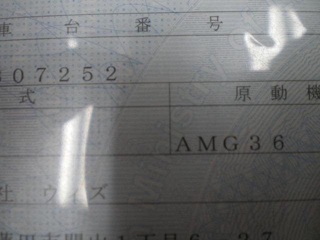 IMGP1294